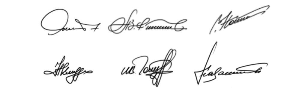 Разработка подписи человека онлайн Вологда