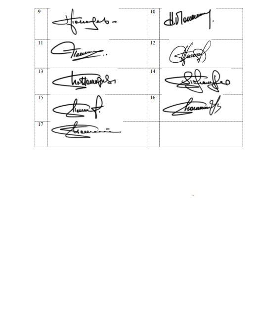Разработка электронной подписи Вологда